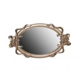 Bandeja Oval C/ Espelho 32x22 Rose Gold
